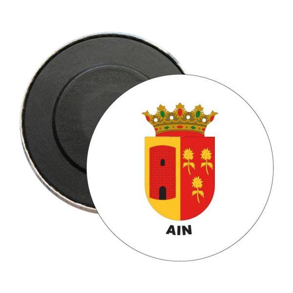 iman redondo escudo heraldico ain